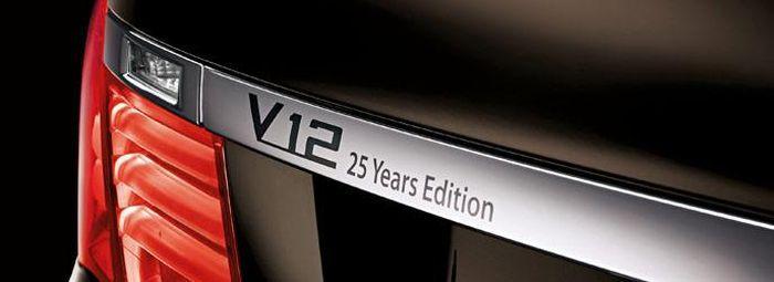 Компания BMW празднует 25-летие своих моторов V12 спецверсией (7 фото)