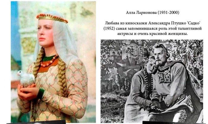 Красавицы из русских сказок (2 фото)