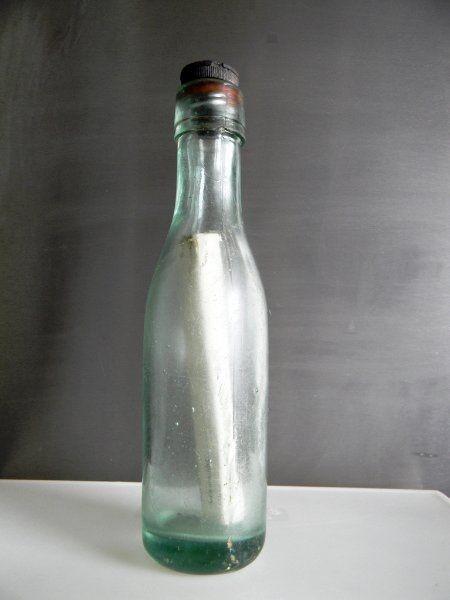 Мировой рекорд! Cамое старое послание в бутылке (4 фото)