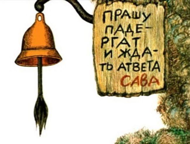 Экспресс-курс русского языка по самым раздражающим ошибкам. (текст)