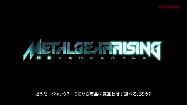 Видео Metal Gear Rising: Revengeance – киборги высшего разряда (видео)