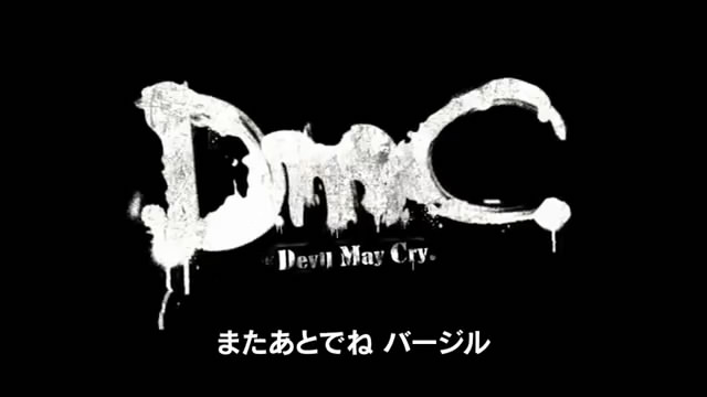 Видео DmC Devil May Cry – ярость Данте (видео)
