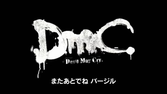 Видео DmC Devil May Cry – ярость Данте (видео)