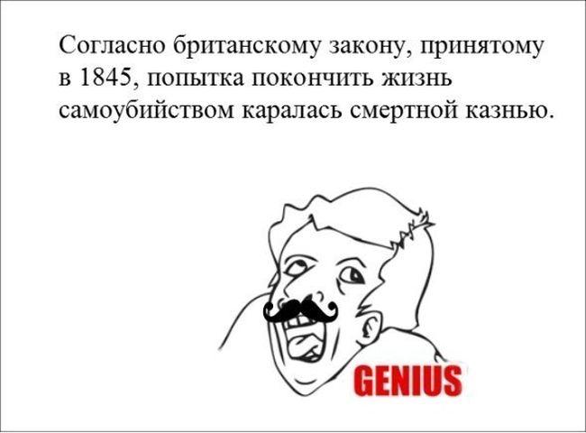 http://ru.fishki.net/picsw/092012/21/post/comix/tn.jpg