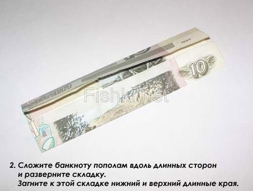 Как сделать рубашку из банкноты (12 фото)