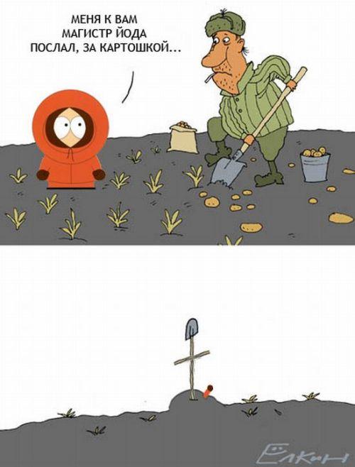 Открытки копать картошку прикольные, первый раз