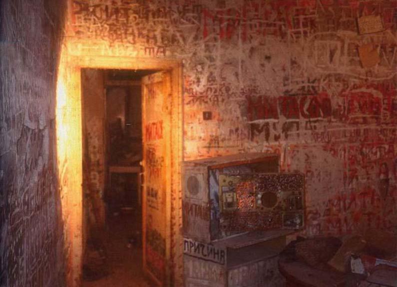 Бывшая квартира сумасшедшего (9 фото)
