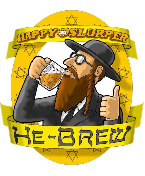Смешные картинки пива нет, июня