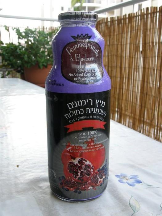 Сок из Израиля (5 фото)