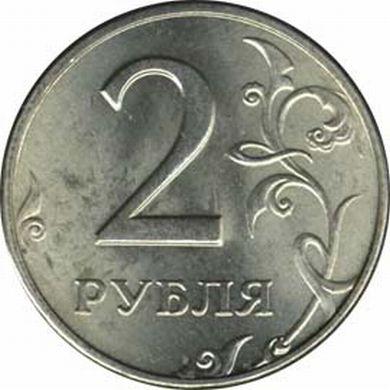 серебряные монеты банка россии купить