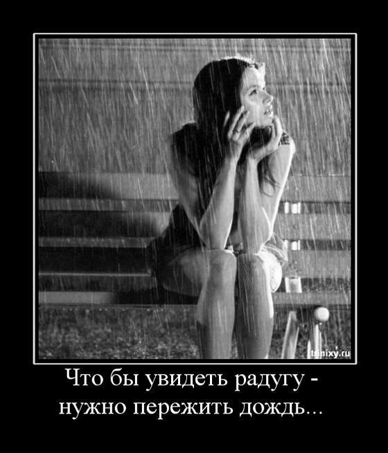 http://fishki.net/picsw/102009/09/post/demotivator/demotivator021.jpg