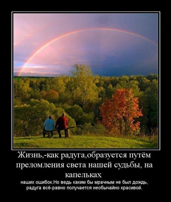 http://fishki.net/picsw/102009/09/post/demotivator/demotivator047.jpg