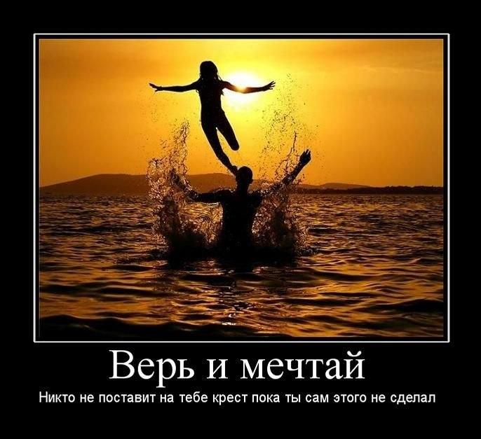 http://fishki.net/picsw/102009/09/post/demotivator/demotivator085.jpg