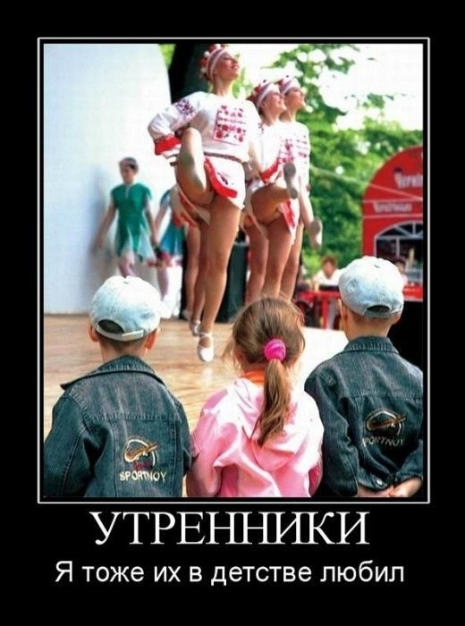 http://fishki.net/picsw/102009/09/post/demotivator/demotivator094.jpg