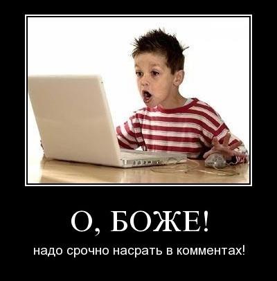 http://de.fishki.net/picsw/102009/23/post/demotivator/demotivator021.jpg