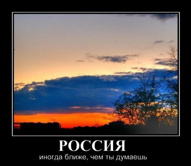 Демотиваторы, двадцать вторая часть (107 фото)
