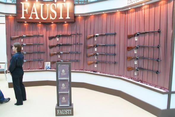 Московская Международная Выставка ARMS & Hunting 2009 (23 фото)