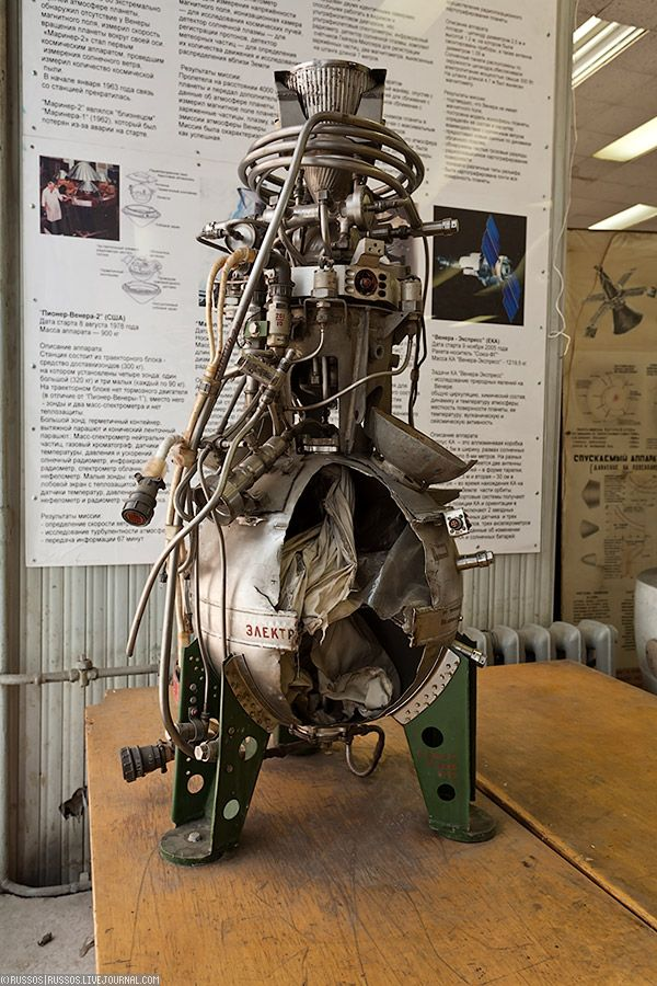 4. Какой-то двигатель. Судя по размерам это скорее всего корректирующе-тормозной двигатель.