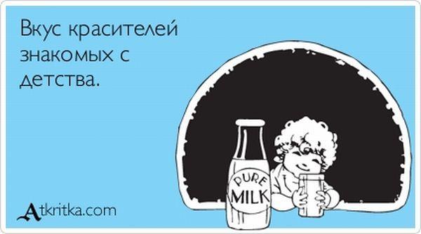 Прикольные открытки с надписями (100 картинок)