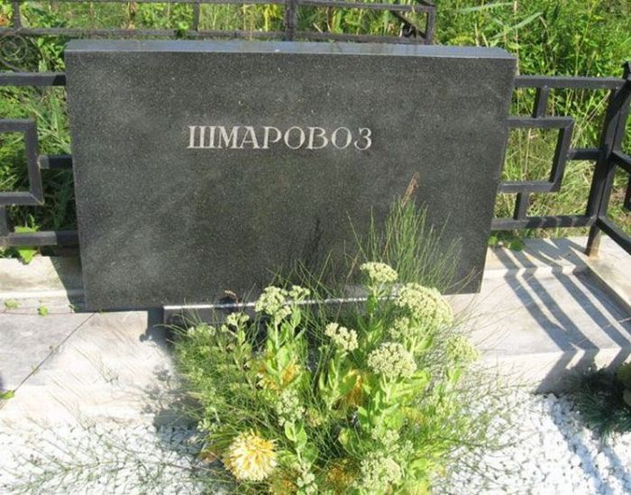Необычные клички бандитов на надгробиях (13 фото)