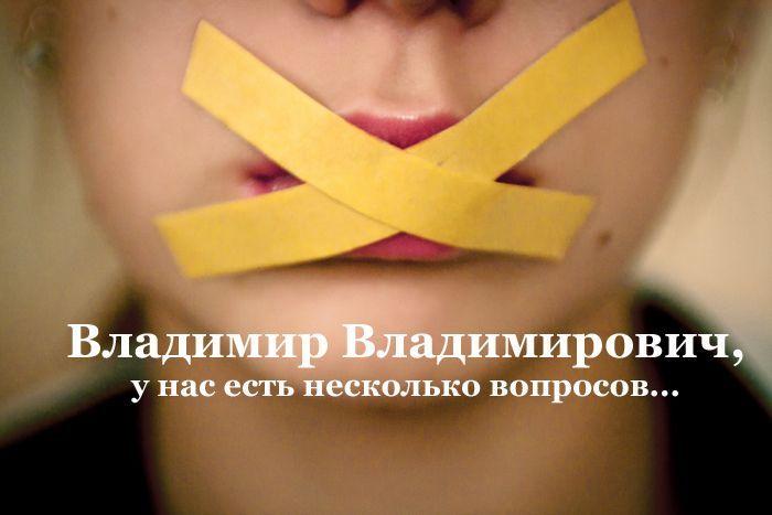 О журналистах, которые с журфака МГУ  (7 фото)