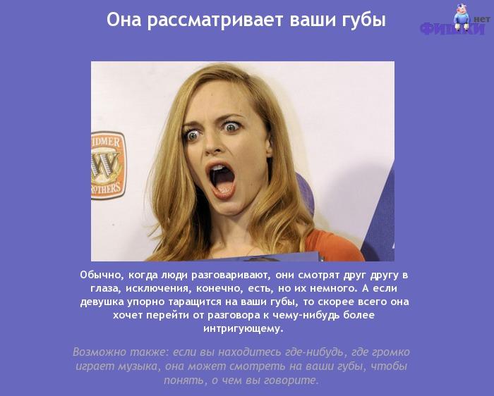 kogda-hochet-seksa-devushki