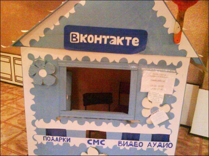Детский лагерь Вконтакте (27 фото)