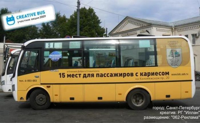 Креативная реклама на автобусах в России (45 фото)