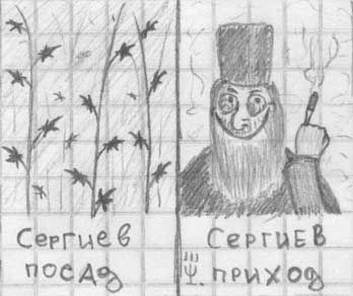 Взрослые темы в детских рисунках (15 фото)