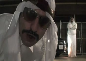 Забавная песенка Saudis In Audis