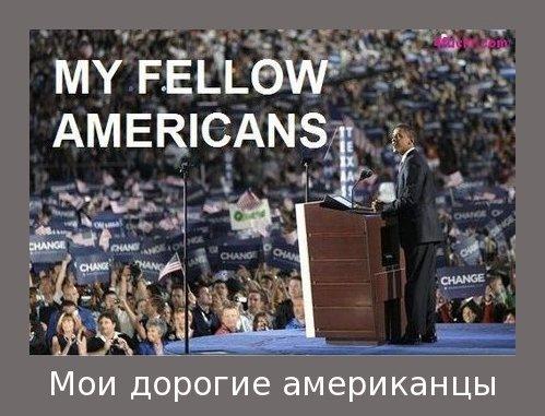 Комикс про Путина ( 11 фото)