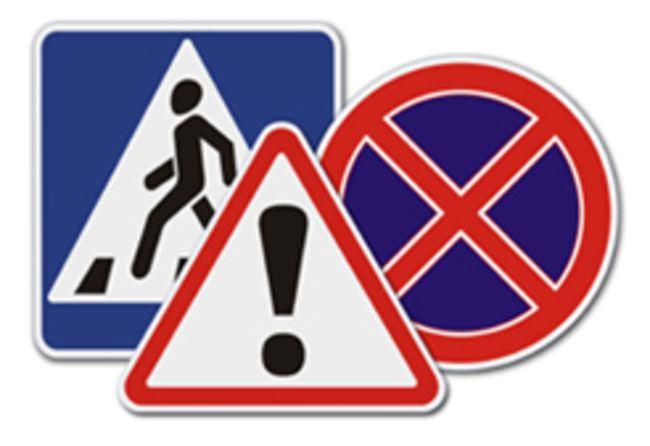 Новые правила ДД вступят в действия с 21 ноября 2010 г. (текст)