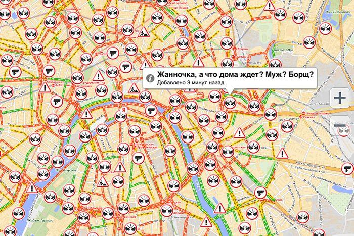 История одной московской пробки от лица многочисленных участников (131 фото)