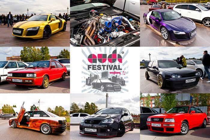 Фотоотчет с Audi Fest 2011 (69 фото)