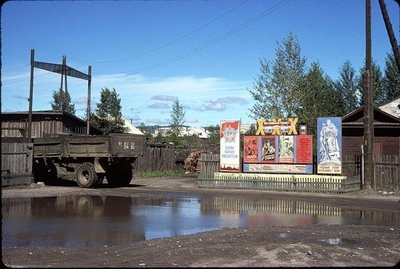 1131 СССР из окна поезда в 1975 году