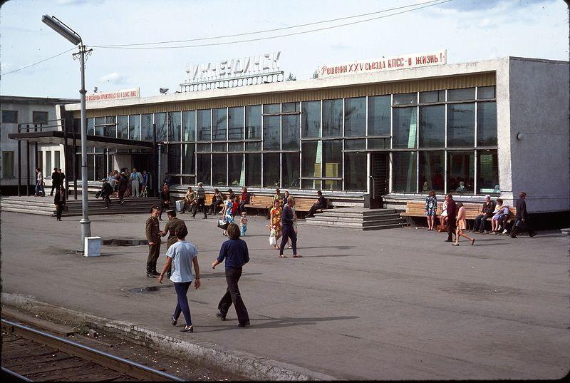 1524 СССР из окна поезда в 1975 году