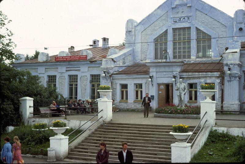 2616 СССР из окна поезда в 1975 году