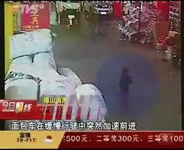 Китайская реальность