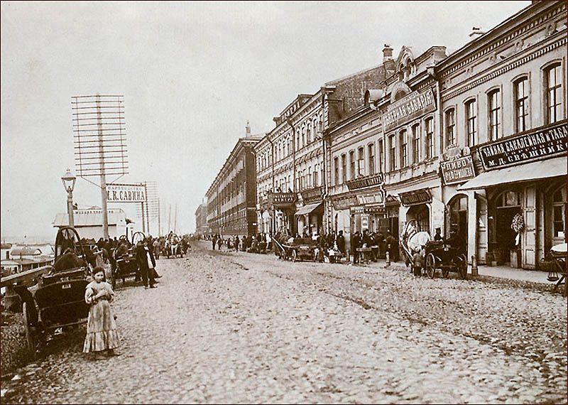 1945 Старый Новый Нижний