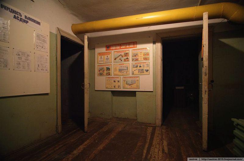 Убежище Ручное (42 фотографии), photo:5