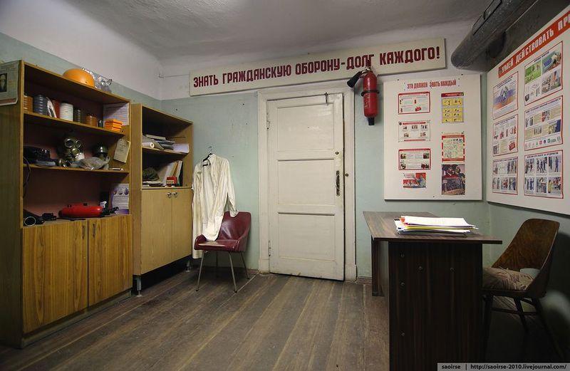 Убежище Ручное (42 фотографии), photo:11