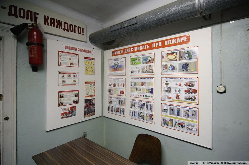Убежище Ручное (42 фотографии), photo:16