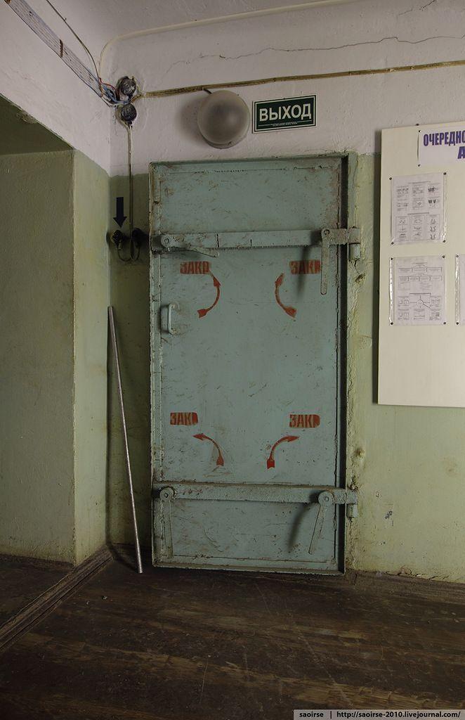 Убежище Ручное (42 фотографии), photo:17