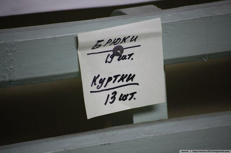 Убежище Ручное (42 фотографии), photo:23