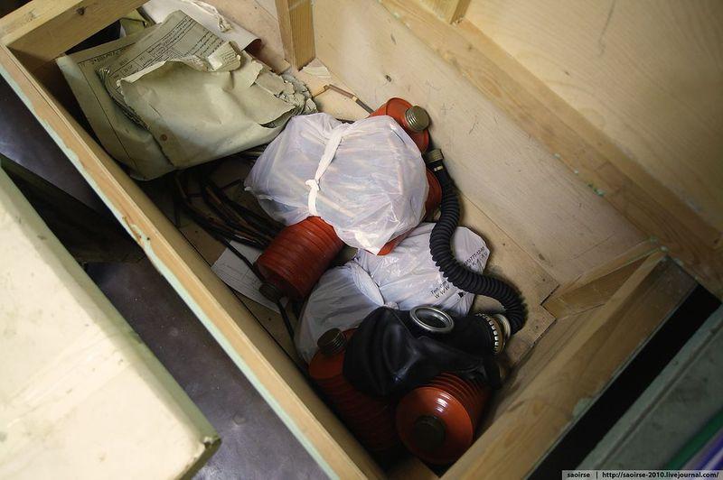 Убежище Ручное (42 фотографии), photo:24