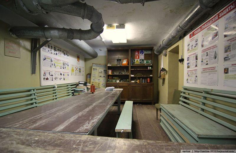 Убежище Ручное (42 фотографии), photo:25