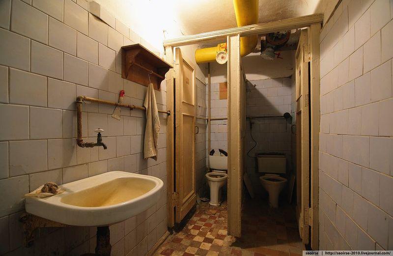 Убежище Ручное (42 фотографии), photo:26