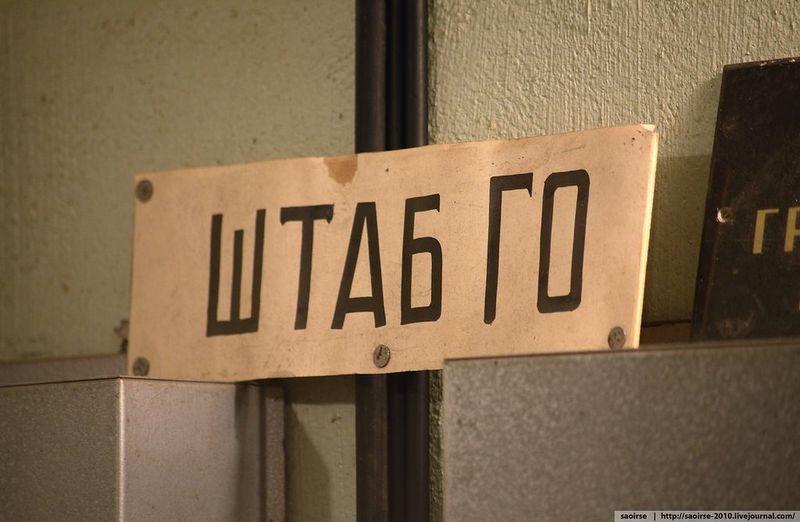 Убежище Ручное (42 фотографии), photo:28