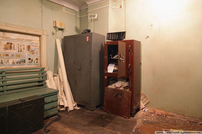 Убежище Ручное (42 фотографии), photo:30