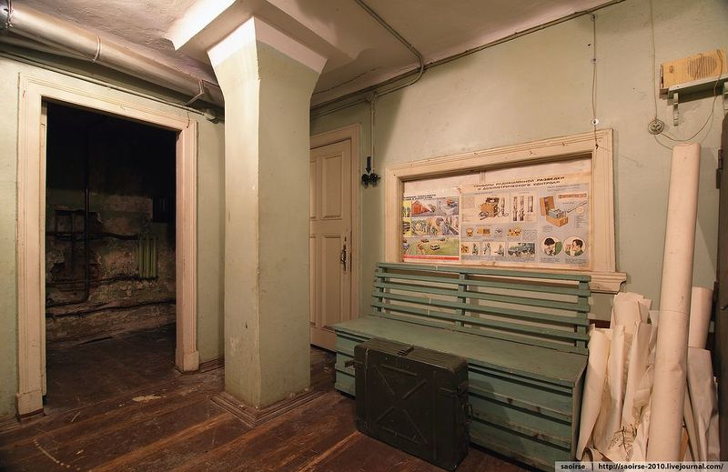 Убежище Ручное (42 фотографии), photo:33